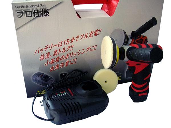 SIからコードレス・クイックポリシャーSI-410E登場!:ケイビー ...